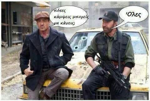 Stallone, Norris