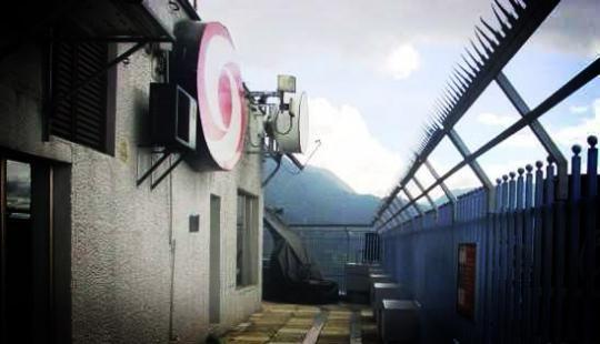 Mirador de la Torre Colpatria | Instituto Distrital de Turismo