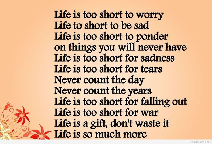 Image Result For Inspirational Quotes Pinterest