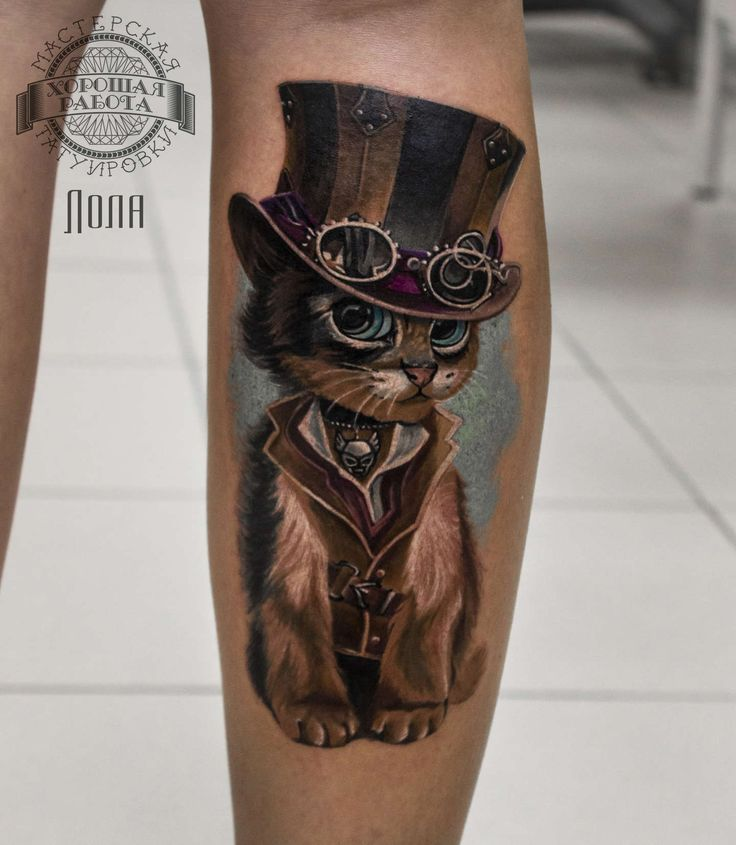 Good job tattoo Мастер - Лола / Lola - tattoo artist Мастерская татуировки