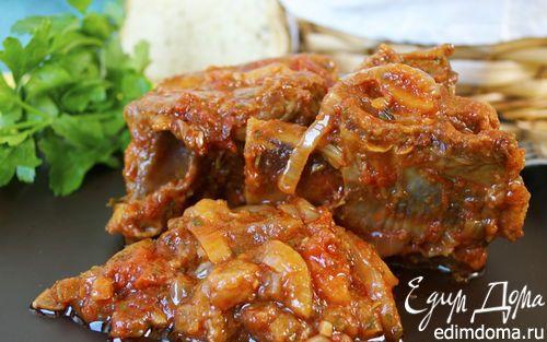 Томленые говяжьи ребрышки с томатно-овощным соусом | Кулинарные рецепты от «Едим дома!»