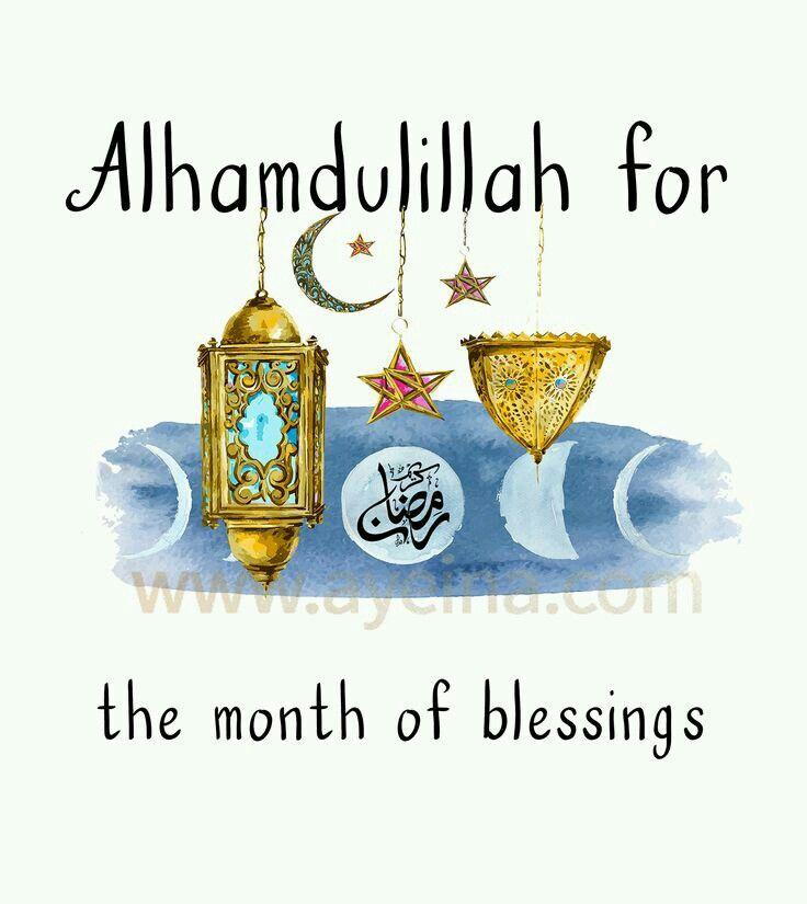 Alhumdulillah Ramadan Day Ramadan Ramadan Poster