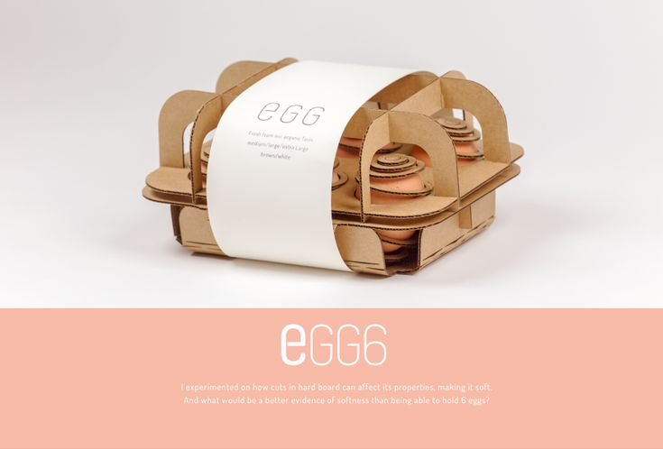EGG6 is a packaging design for eggs. The spiral-shaped cuts on the board work like springs in a mattress, providing a soft and elastic support to the eggs inside of it. Both the lid and the tray have spiral buffers to alleviate the bumps and shakes that may happen in