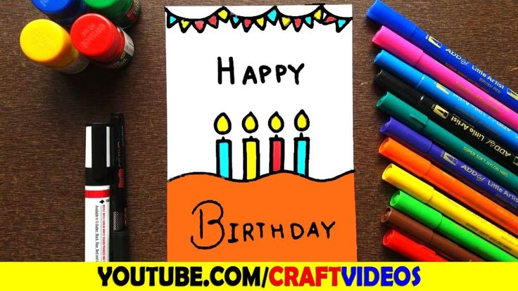 Birthday card drawing easy birthday card drawing