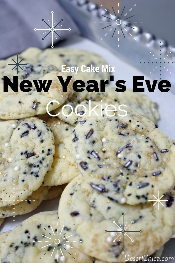 Looking for an easy dessert to celebrate New Year's Eve? How about these cake mix New Year's Eve Cookies. So easy with just a couple of ingredients!
