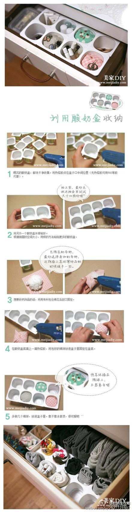 Easy DIY storage made out of washed out yogurt containers.  Just hot glue the clean yogurt containers together.  You can use them for jewelry, make up, socks, underwear, you name it!