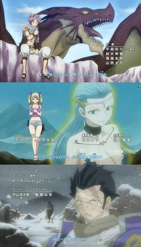 Fairy tail arc tartaros opening. I'm going to cry everytime I watch this arc<----- I've already stared with the water works :(((((