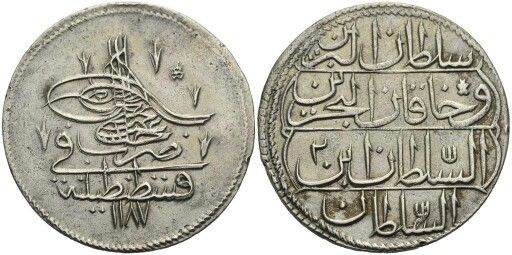 Ottoman metal money