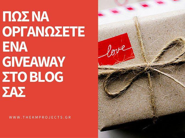 Πώς να οργανώσεις ένα giveaway στο blog σου | EditYourLife Magazine