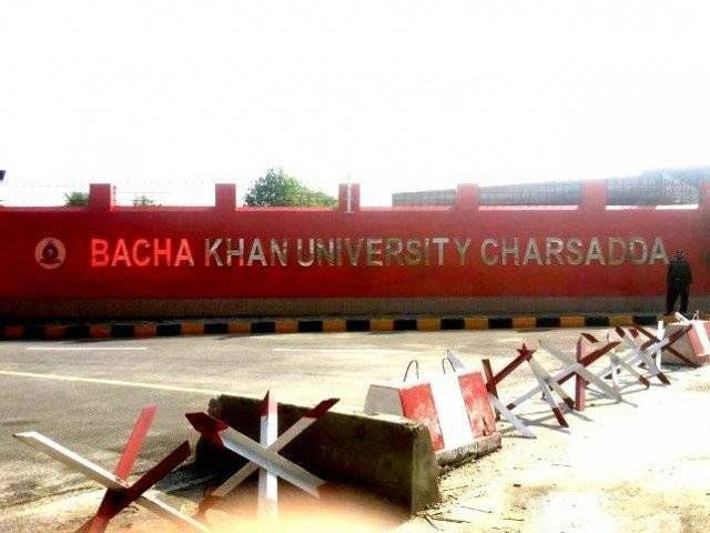 Attack aftermath: Development work halted at Bacha Khan University - The Express Tribune