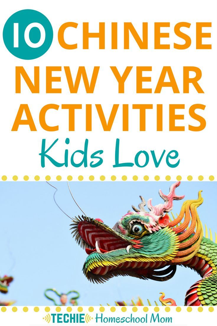 10 Chinese New Year Activities Kids Love
