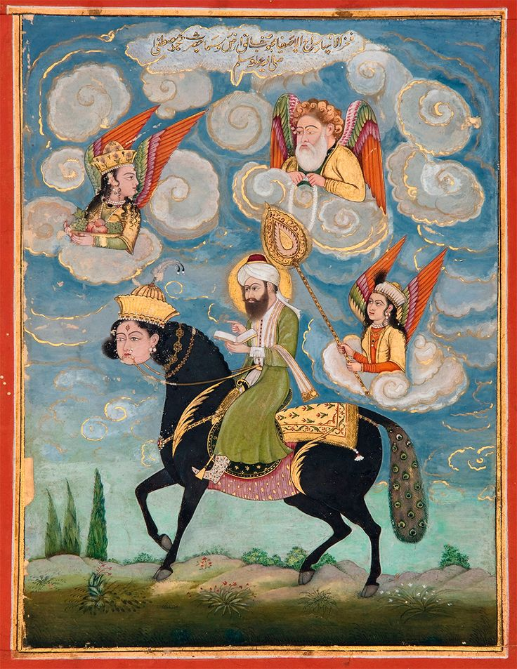 """Portrait of the Prophet Muhammad Riding the Buraq Steed,"" by Unknown (18th century)"