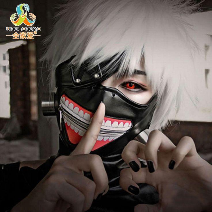 Tokyo Ghoul 2 Kaneki Ken Mask Adjustable Zipper Masks