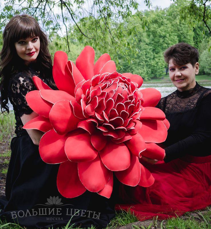 #flower #bigflower #giantflower #большиецветы #бизнесдляженщин #мастеркласс #мк #ростовыецветы