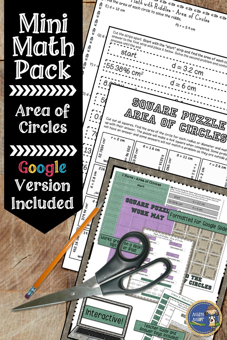 Practice finding area of circles with this mini pack of math activities. Practice or review finding the area of circles using a diameter or radius with a square puzzle, a riddle with math sheet, and an I Have It cut & paste activity. Google Slides versions of each activity included! Click here to check it out! $ gr 6-8