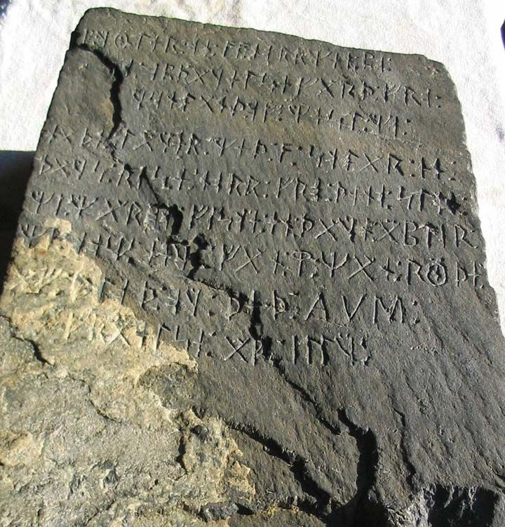 The Kensington Rune Stone – Norsemen Travelled to Minnesota in 1362.