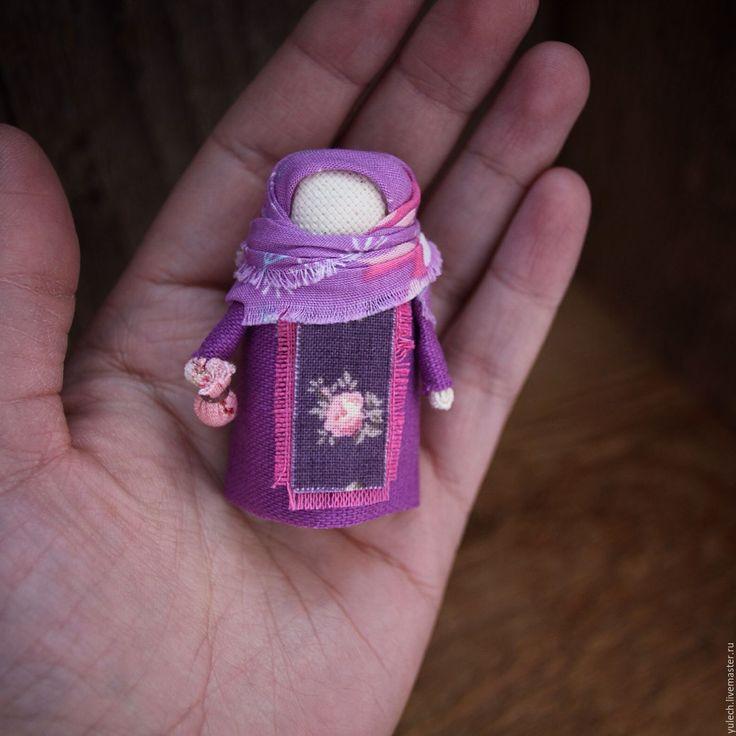 """Купить Куколка - подорожница народная русская """"Фиолетовая"""" - комбинированный, народная кукла, подрожница, паломница, путешествие"""