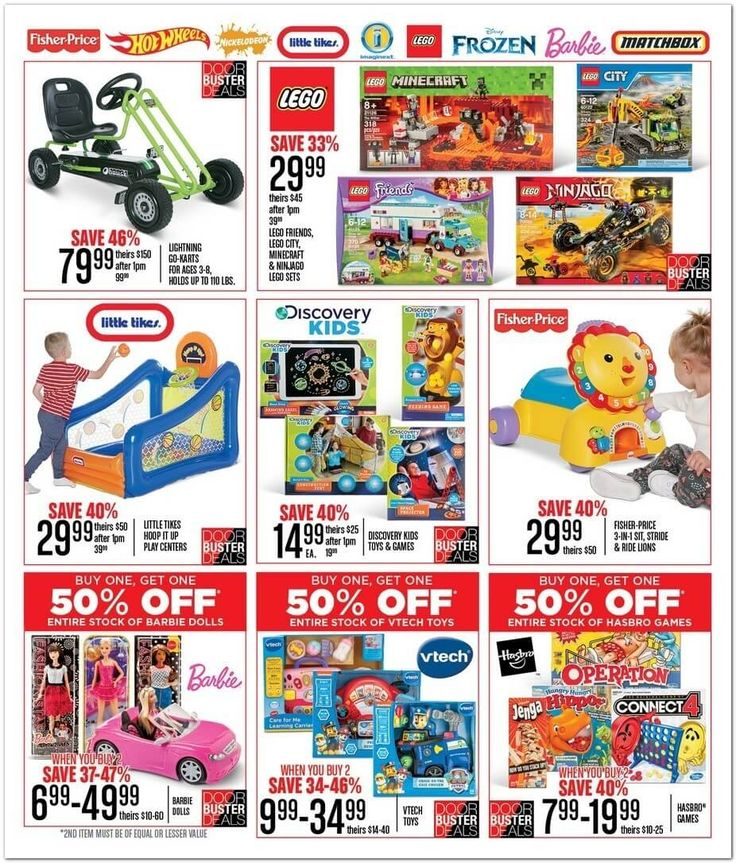 Gordmans Black Friday 2016 Ad - http://www.olcatalog.com/blackfriday/gordmans-black-friday.html