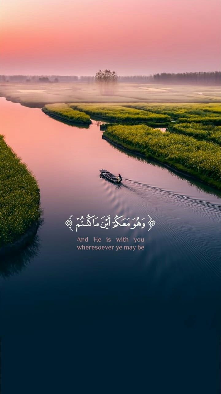 اللهم احفظ احبتي اينما كانوا بحق محمد وال محمد S Quran Quotes Verses Hadith Quotes Islamic Quotes