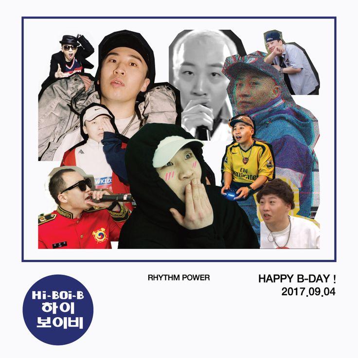 보이비의 생일을 진심으로 축하합니다! BoiB's Birthday! Congratulations! #BoiB #보이비 #RhythmPower #리듬파워 #HappyBirthday