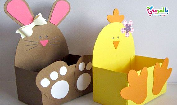 صنع اشياء من الكرتون للبنات Easter Bunny Crafts Paper Crafts Diy Kids Easter Diy
