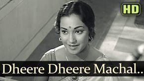 Dheere Dheere Machal - Durga Khote - Anupama - Lata Mangeshkar - Hemant ...