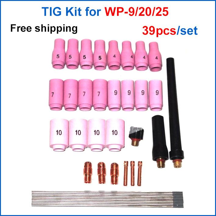 Free shipping  welding torch kits Argon welding fittings WP-9/20/25 TIG welding kit 39 cerium tungsten electrodes for 100-140A