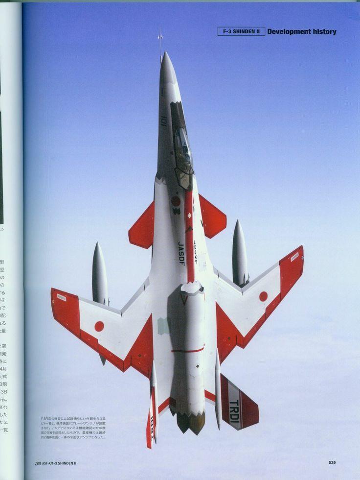 Art Books Free Downloads: Ace Combat Assault Horizon Master File ASF-X Shinden II
