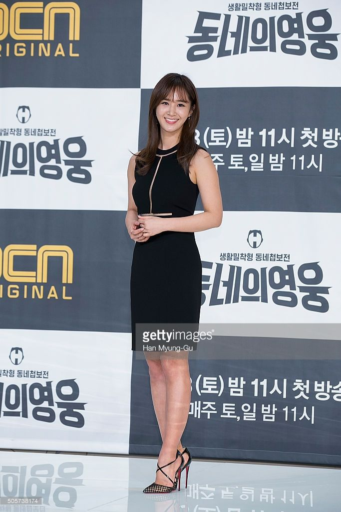 Kwon Yu-Ri (Yu-Ri) of South Korean girl group Girls' Generation attends the press conference for OCN Drama 'Neighborhood Hero' on January 19, 2016 in Seoul, South Korea. The drama will open on January 23, in South Korea.