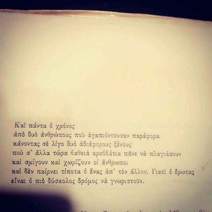 Τ. Λειβαδιτης