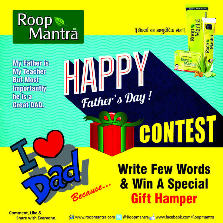 #Roopmantra Father's Day Contest  #RoopmantraFathersDay   Participate & Win a Special Gift Hamper.  To be a lucky winner  Pin It & Share the Contest with Everyone.  The winner will be announced Monday 22nd June 2015 .  www.roopmantra.com Like Us: www.facebook.com/Roopmantra Follow Us:http://bit.ly/1CPmIjs