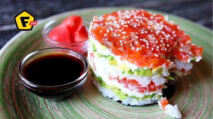 """КАК СДЕЛАТЬ """"ЛЕНИВЫЕ СУШИ"""" ✶ Рецепт суши салата ✶ Как приготовить домашние суши? Удивите гостей салатом с рецептурой суши и роллов.   Не забудьте положить в закладки рецепт суши.  Вам понадобятся: листья суши, авокадо, красная рыба, клейкий рис, крем сыр, кунжут."""