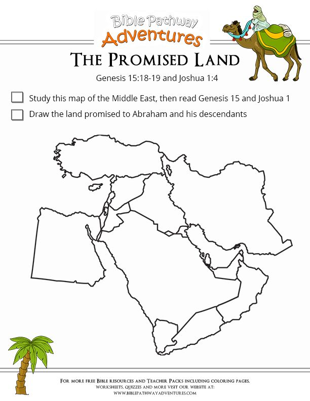 17 Best Images About Free Bible Printables For Kids On