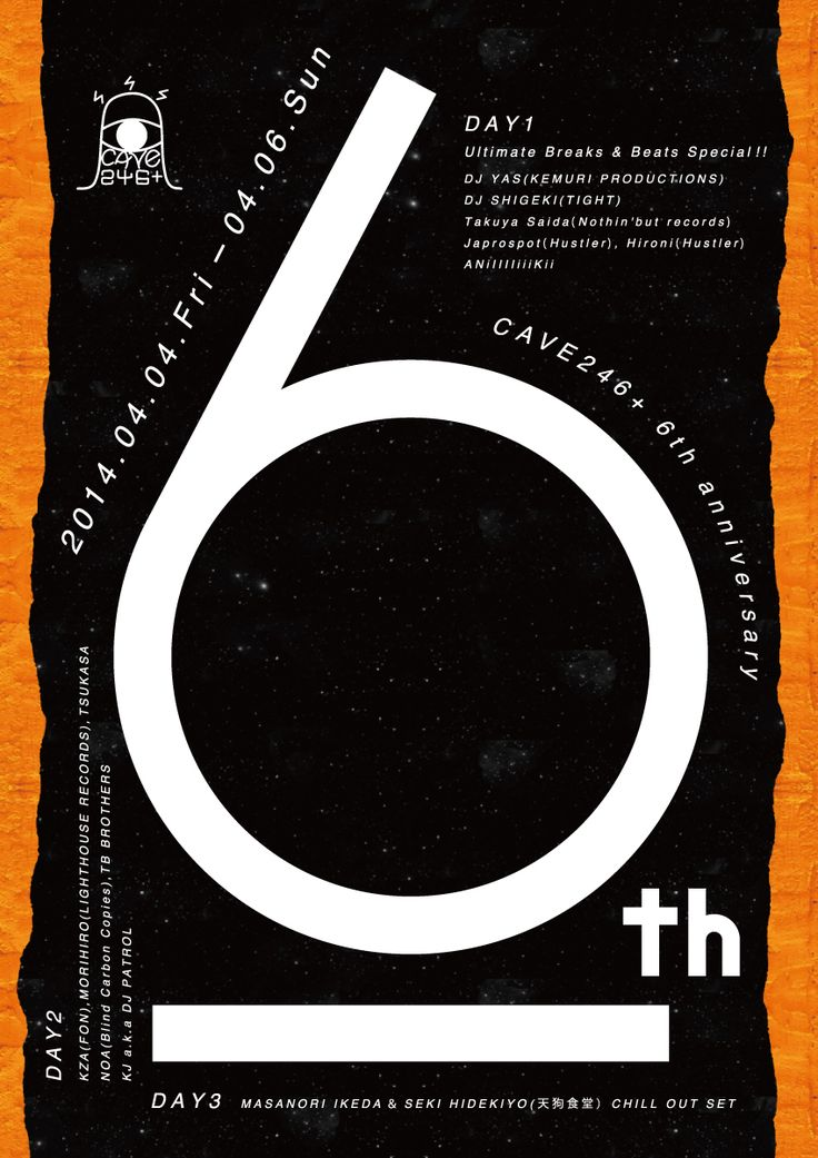 cave246+ 6th anniversary!Flyer design