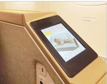 Asiana Airlines' OZ First Suite. Convenient LCD seat function control. #ozFirstSuite #flyASIANA #AsianaAirlines #FirstClass #travel