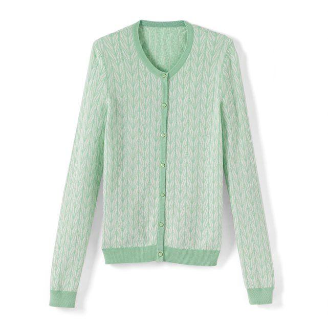 Image Long-Sleeved Cotton Cardigan MADEMOISELLE R