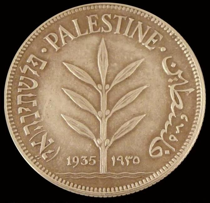 Palestinian Coin, 1935