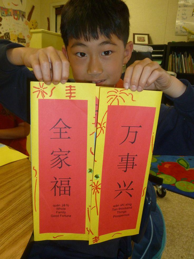 Mandarin For Me 中文与我   Learn Mandarin Chinese