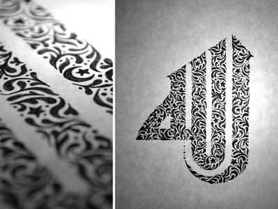 Allah in Arabic  by Faheema Patel