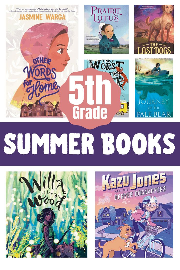 5th grade summer reading list ages 10 11 in 2020