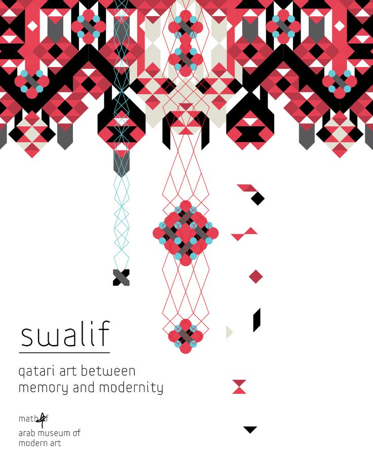qatari art - arab museum of modern art