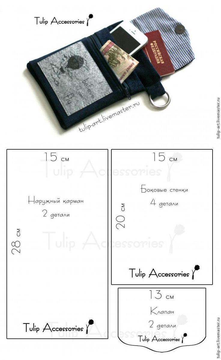 Felt case sewing tutorial / Шьем сумку-органайзер для самого важного #diy #tutorial #template