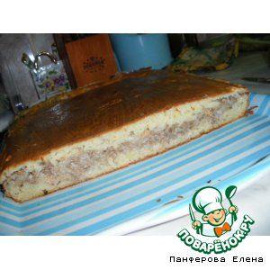 Пирог рыбный на кефире!!!