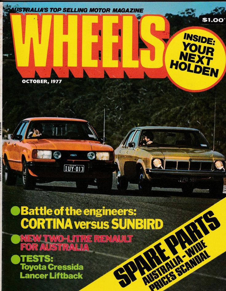 40th Birthday Gift For Man October 1977 Vintage Australian Wheels Magazine by SuesUpcyclednVintage on Etsy