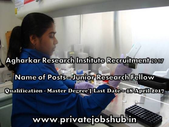 MACS - ARI, Pune has advertised a notice about Agharkar Research Institute Recruitment. Institution is looking for skilled job seekers against ARI Pune Jobs of Junior Research Fellow (JRF) Post.