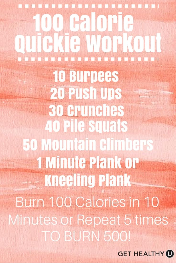 Try this quick workout during a commercial break or on days when you can't squeeze in a trip to the gym!