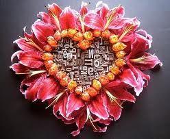 seed heart