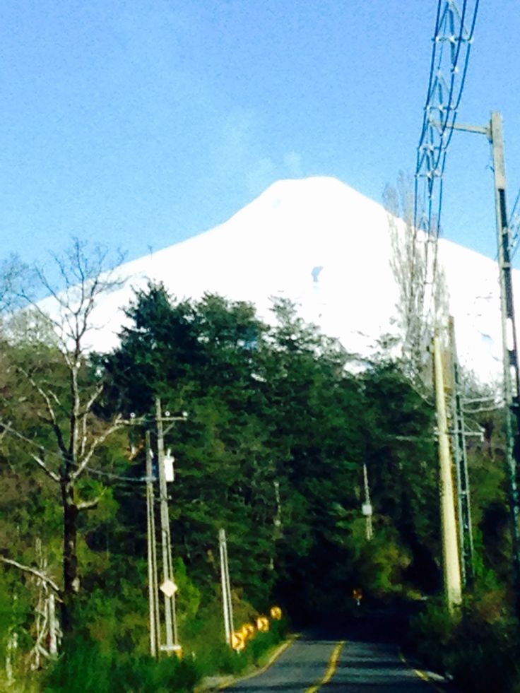 Volcán Villarrica, Pucon, Chile.