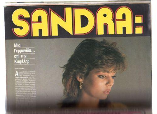 SOUPER #65 - SANDRA CRETU - SADE - POSTERS INSIDE,RARE GREEK MAGAZINE FOR TEENS