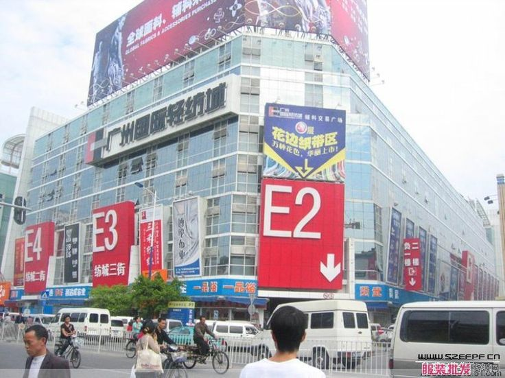 From the moment you step out the metro, at Exit D, you are faced with fabric sellers and accessories sellers. You walk about 200 meters straight after the exit until you arrive at Ruikang Road. That is the main road for this fabric market area.  - From GuangzhouInformation.com Address of main building: 海珠区新港西路中大国际轻纺城 Xingang Xi Lu